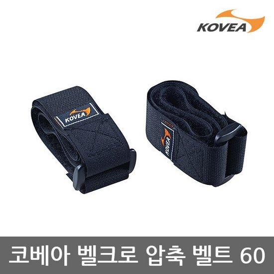 BA 코베아 벨크로 압축 벨트 60 KECU9AC-05 고정용