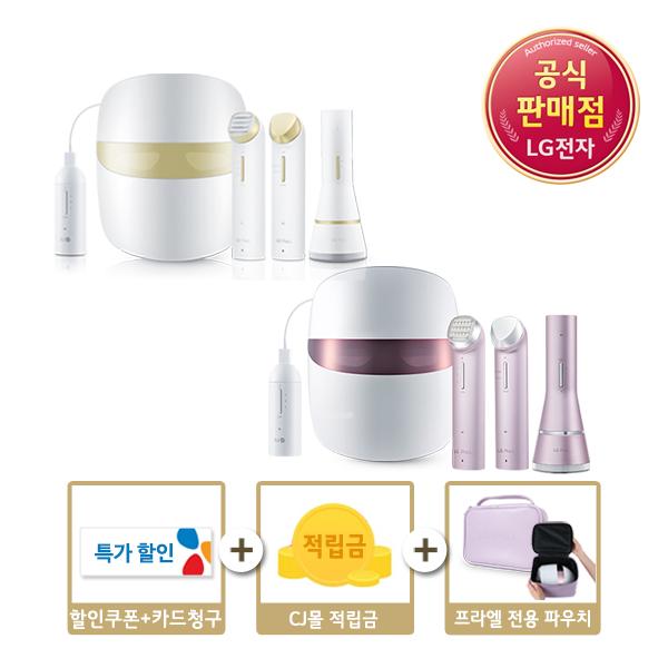[기간한정]LG 프라엘 Pra.L 4SET 풀패키지 피부관리기 색상 택 1