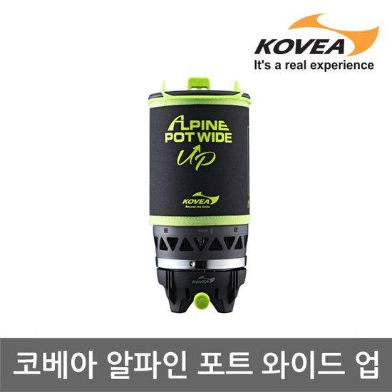 BA 코베아 알파인 포트 와이드 업 KT8GS0401 사은품