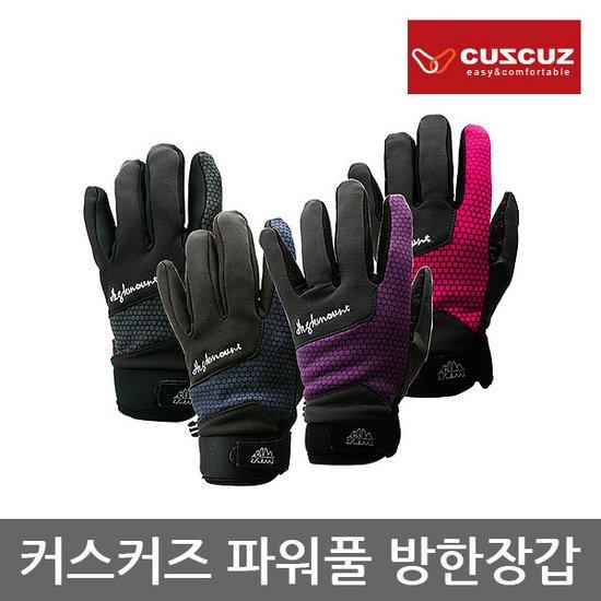 HS 커스커즈 파워풀 방한장갑,스마트 터치,극세사기모