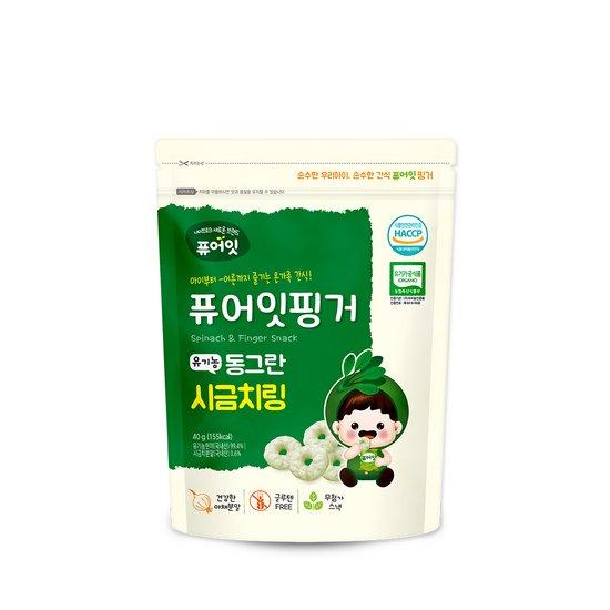퓨어잇핑거 유기농 동그란 시금치링
