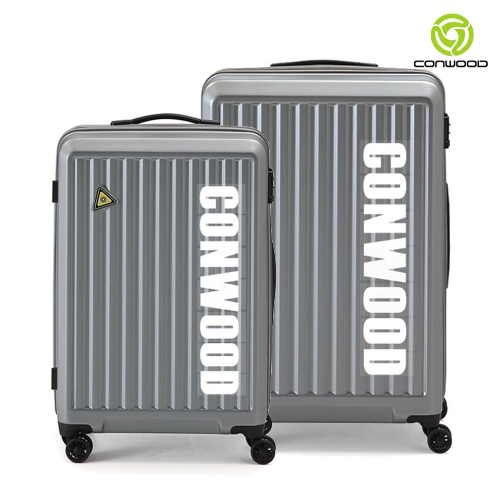 [콘우드]CWPC090 24형+28형 캐리어 세트 여행가방 SET
