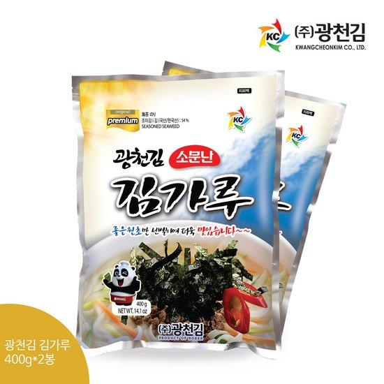 [광천김] 본사배송 소문난 광천김 김가루 400g x 2봉