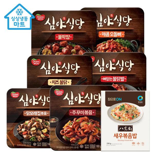 [싱싱냉동마트]심야식당 3팩+쿨피스복숭아 930ml+새우볶음밥230g