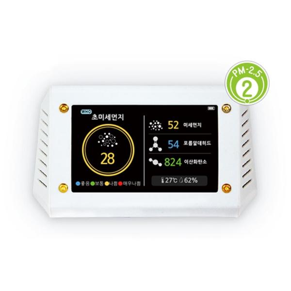 휴대용 가정용 미세먼지측정기 공기질측정 코아미세 S4 초미세먼지 포름알데히드 이산화탄소 온습도