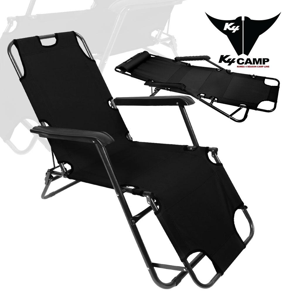 K4camp 야전침대 K4 접이식 침대의자 접이식의자