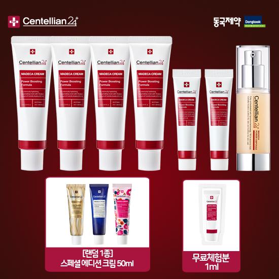 시즌4 ALL NEW동국제약 마데카크림7통+마데카파워앰플1개+쇼핑백