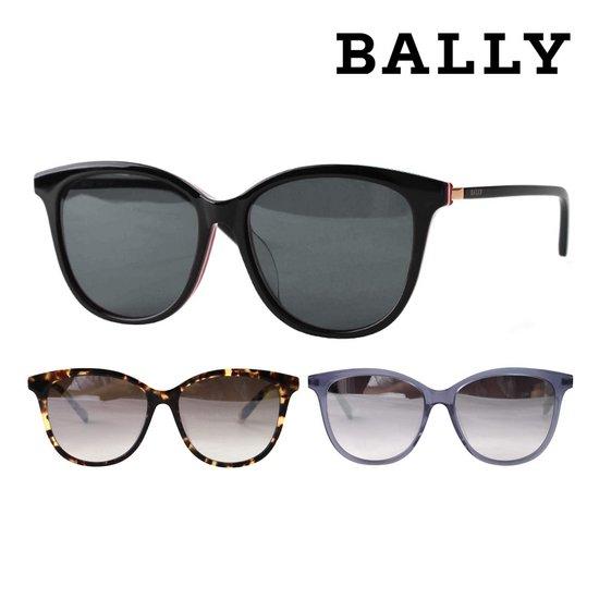 [BALLY][정식수입] 발리 3종택1 명품 선글라스
