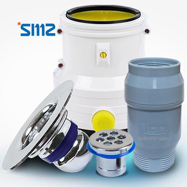 SMZ 하수구트랩/싱크대냄새/소변기냄새/베란다우수관/배수구트랩