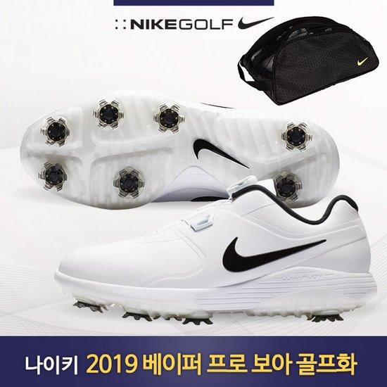 [나이키골프] 슈즈백증정 2019 베이퍼 프로 보아 남성골프화