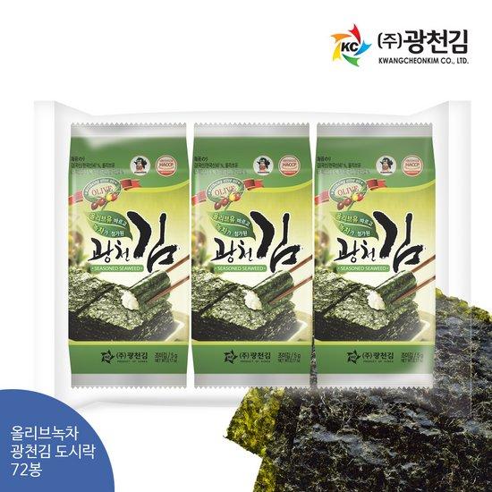 [광천김] 본사직배송 올리브유 녹차 3단도시락김 5g x 72봉