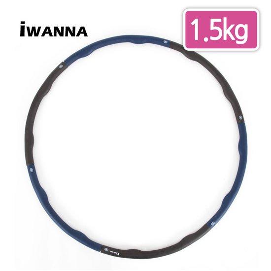 아이워너 소프트 훌라후프(1.5kg) 뱃살 허리지방 감소