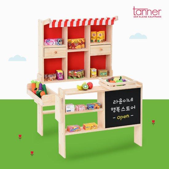 [TANNER] 타너 시장놀이 세트 총56종 소품 포함