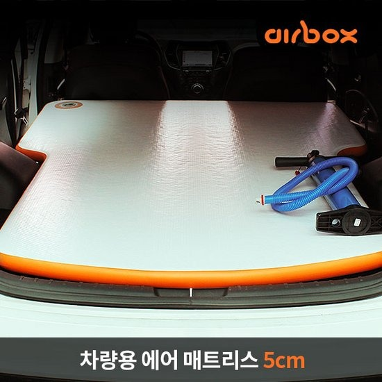 [에어박스] 차량용 에어매트 5cm 싼타페 CM