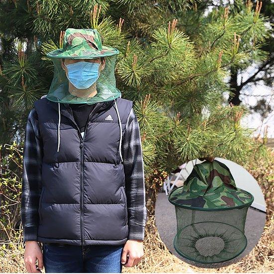 K4camp 방충모자 벌모자 농사용 말벌보호 모기장 보호