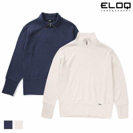 ELOQ 남성 루즈핏 헤어리 소재 터틀넥 티셔츠B168MST142M