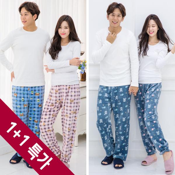 [1+1] 최고급 밍크 수면잠옷 남여 바지 특가