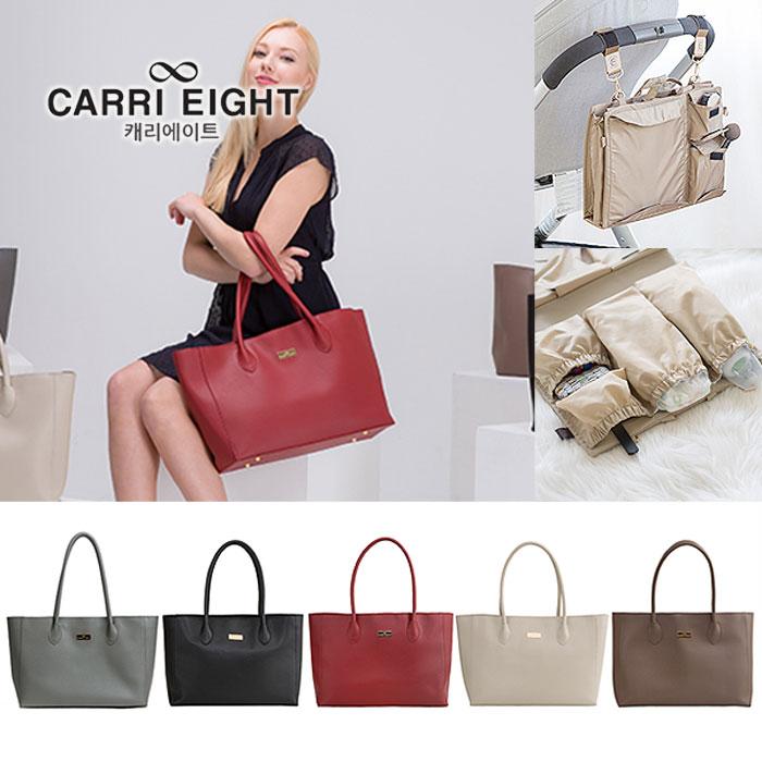 [캐리에이트] 다이퍼 숄더백Ⅱ 폴더이너백 기저귀가방