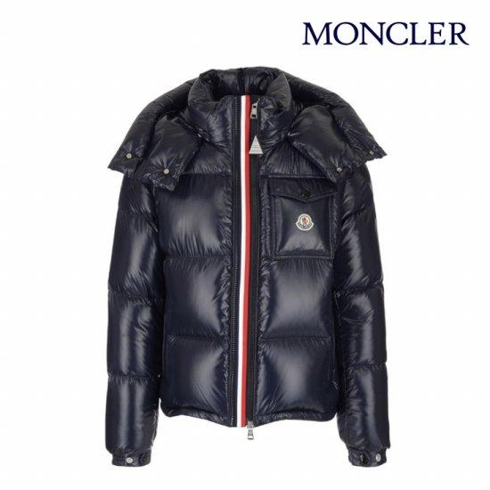 [몽클레어] 남성 몽벨리아르 MONTBELIARD 패딩 다운 자켓 41803_