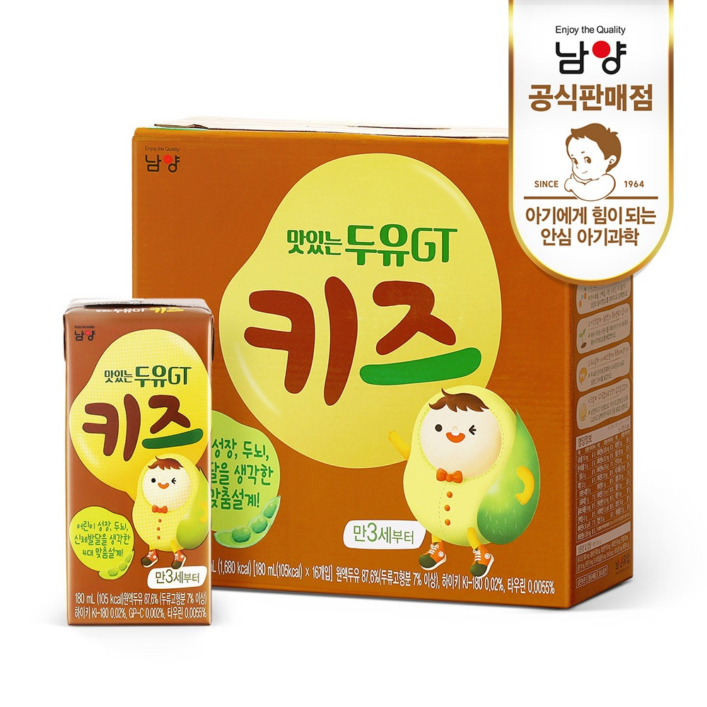남양 맛있는두유 GT키즈 180mlx16팩