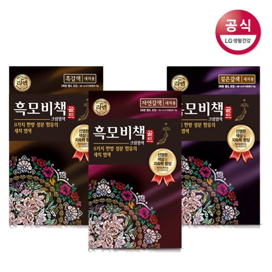 리엔 흑모비책 골드 염모제 x 3개+트리트먼트50ml증정