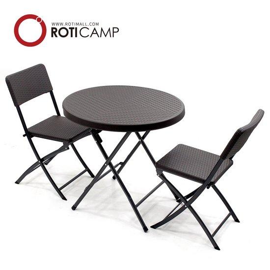 로티캠프 브로몰딩 원형 테이블 라탄 800