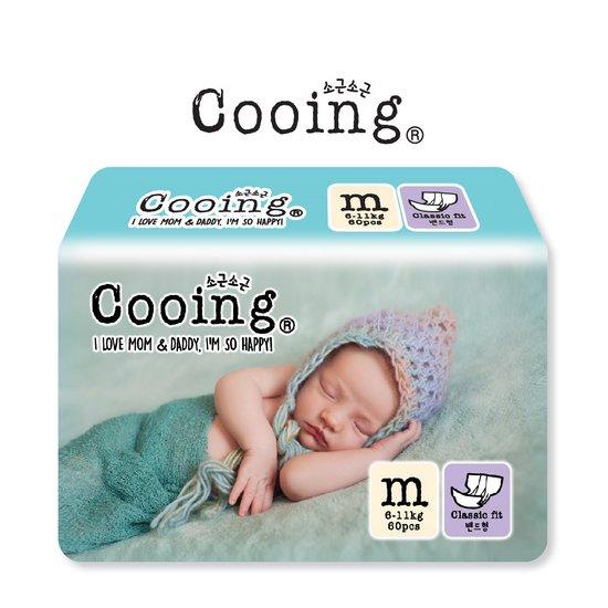 신제품 Cooing 쿠잉 밴드형 기저귀 1팩/무료배송