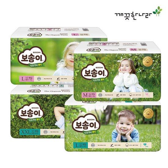[보솜이] 디오가닉 팬티형 기저귀 4팩