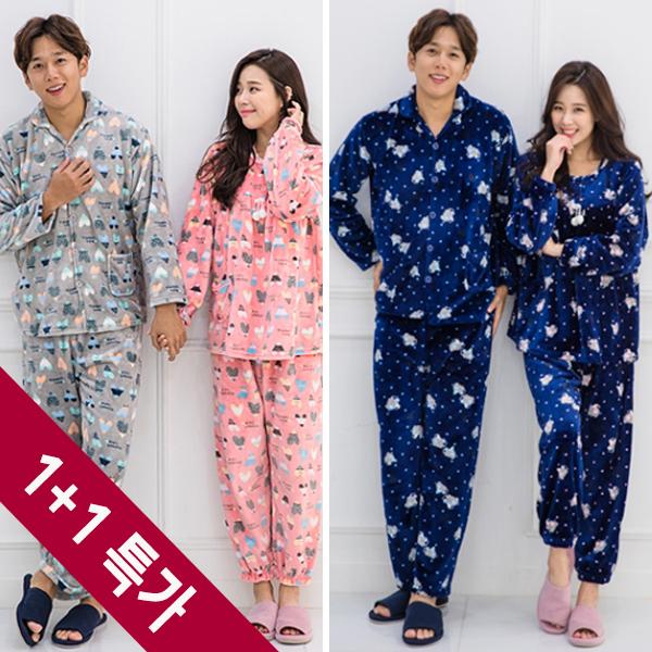 [1+1] 최고급 밍크 수면잠옷 남여 상하세트 특가