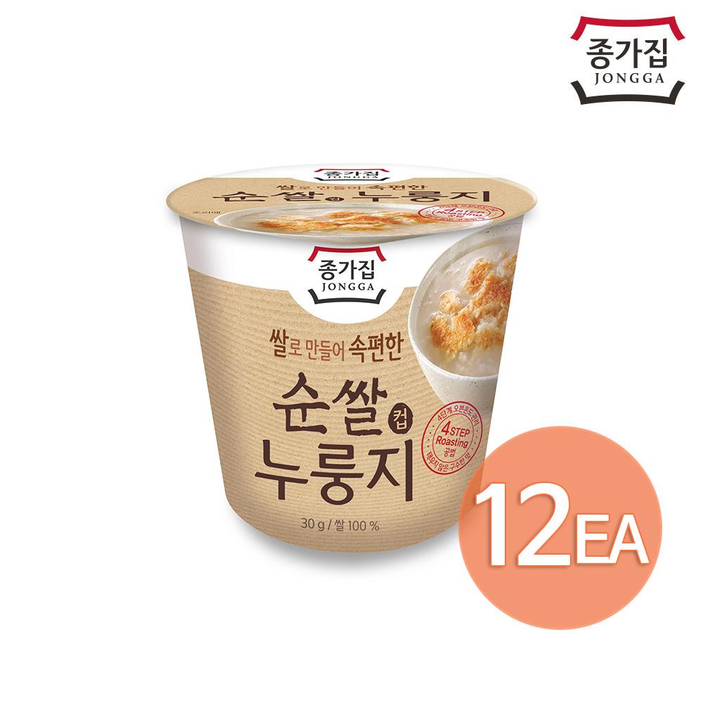 [종가집] 우리쌀 누룽지컵30g