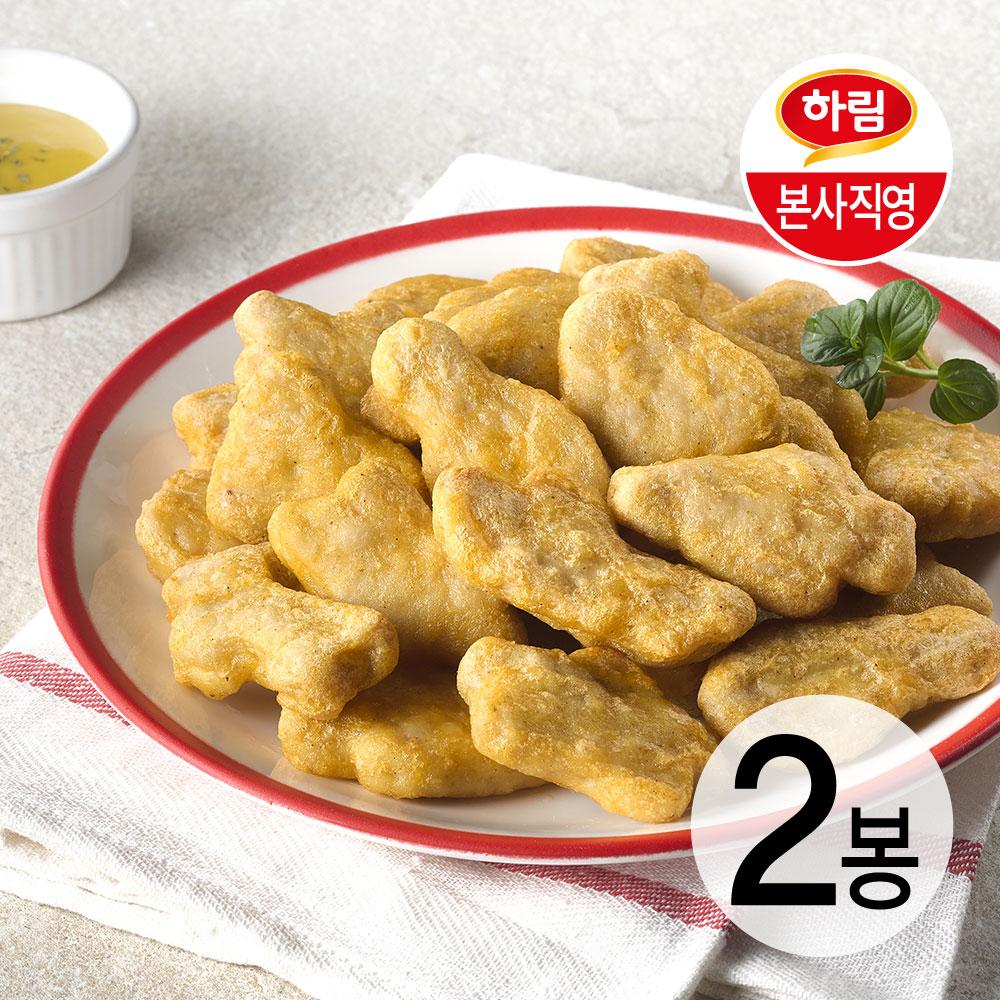 하림 프로라인 치킨너겟 1kg+1kg