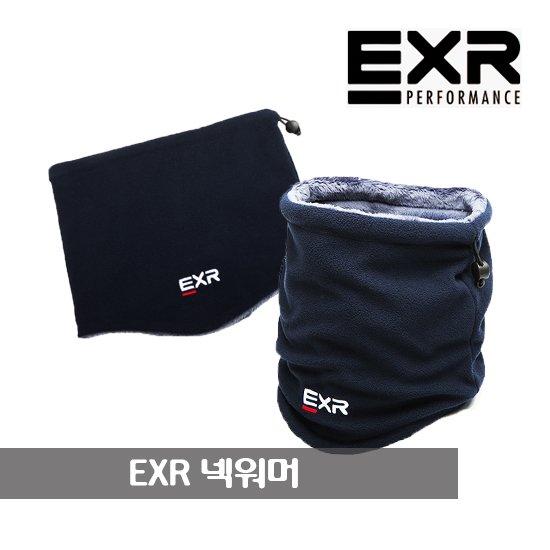 [EXR] 넥워머네이비