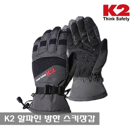 [K2] Think Safety 방한 스키장갑