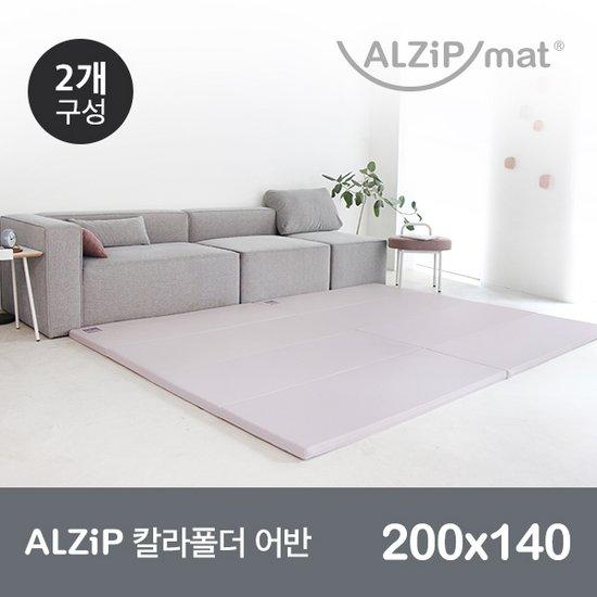 [2개구성] 알집매트 칼라폴더 G 어반 핑크
