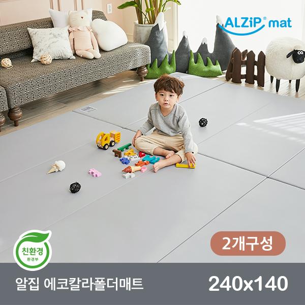 [2개구성] 알집매트 칼라폴더 SG 어반 그레이