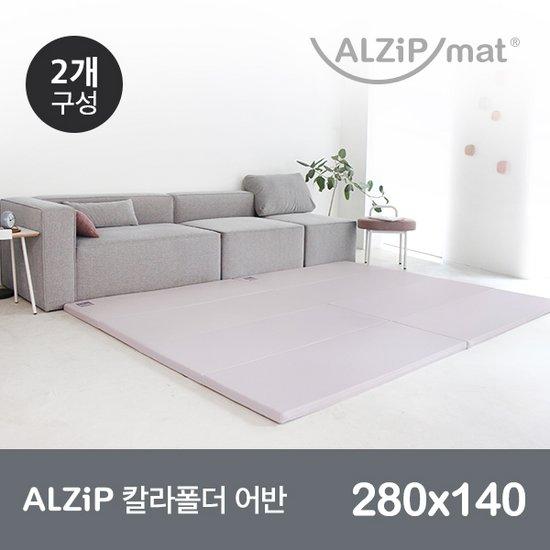 [2개구성] 알집매트 칼라폴더 XG 어반 핑크