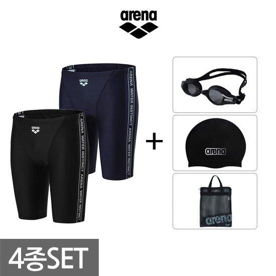 아레나 남성 4부사각+용품 수영복세트 AUFMF21A60