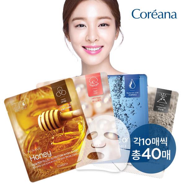 코리아나 1일1팩 마스크30매보습/미백/피지/수분