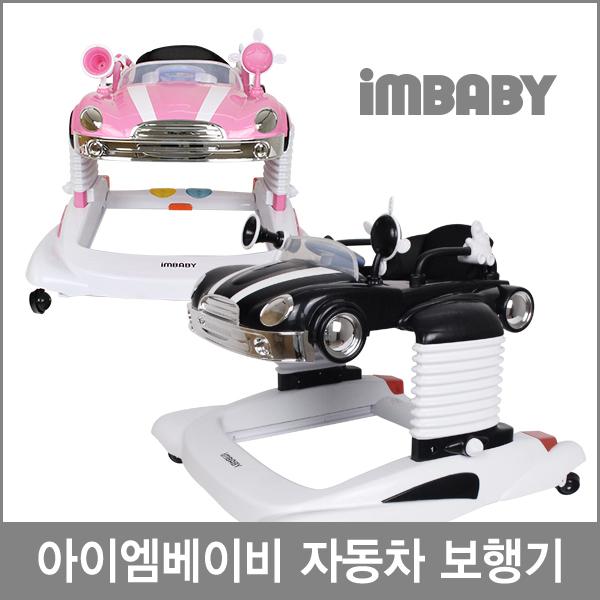 [아이엠베이비]3in1자동차보행기블랙,핑크 택1