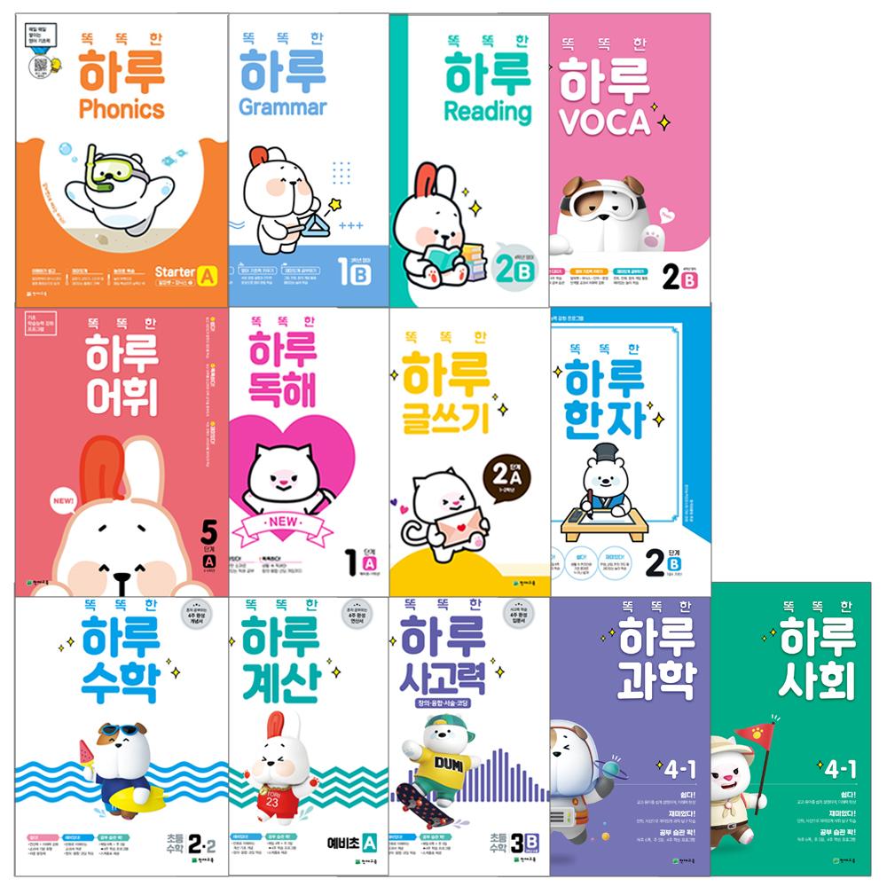 천재교육 2019 교과서 다품 수학/국사과