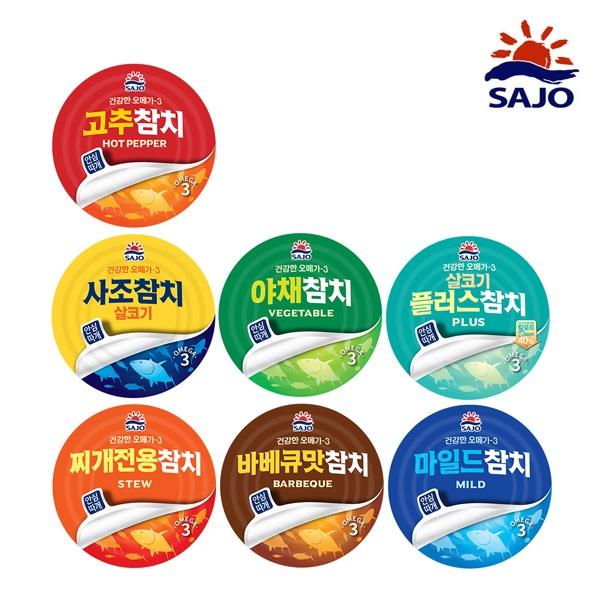 사조해표 안심따개 사조참치 100g × 11캔/7종선택