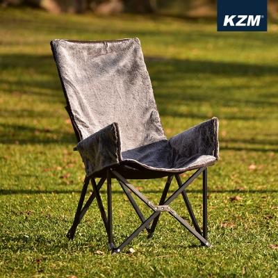 텐바이텐 카즈미 카즈미 릴렉스 웜 커버 K9T3C005 /릴렉스체어 캠핑의자 캠핑체어