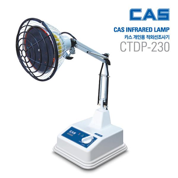 [CAS] 개인용 적외선 조사기CTDP-230