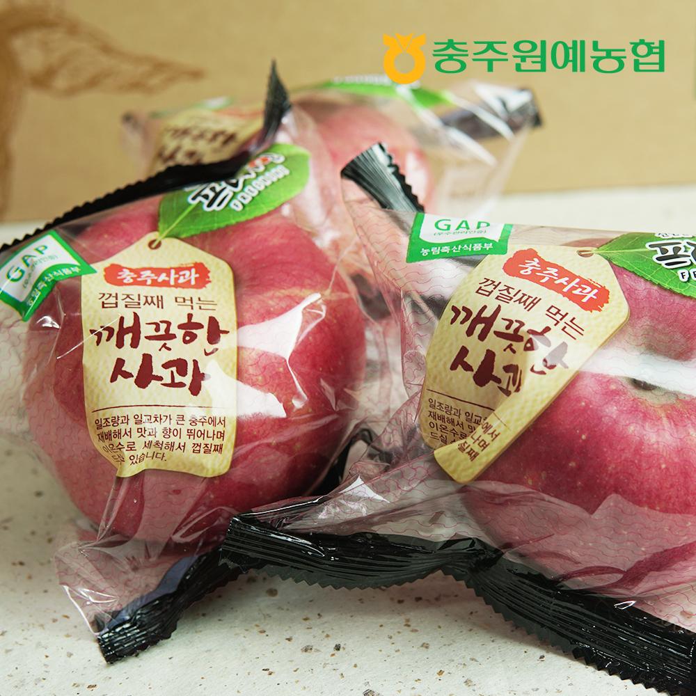 [오플][일촌일명품]껍질째먹는깨끗한사과3kg2박스