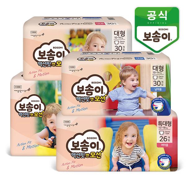 보솜이 액션핏 팬티 기저귀 남/여 4팩