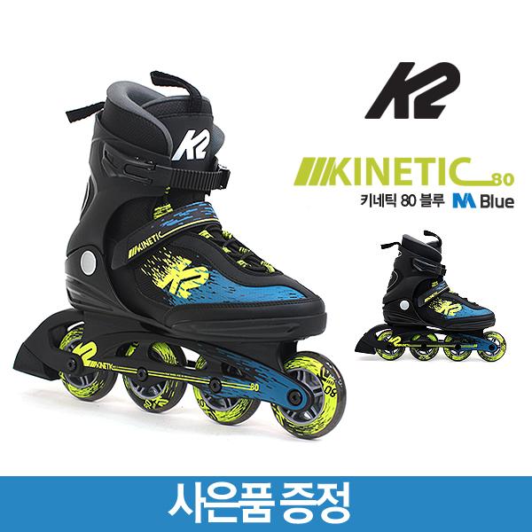 K2 키네틱 80 블루 인라인스케이트
