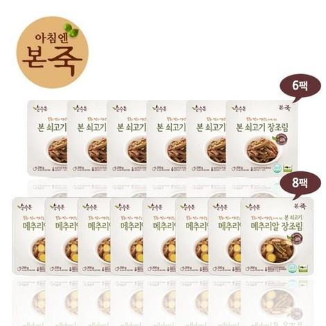 [본죽] 장조림 14팩[쇠고기 200gx6팩+쇠고기메추리알 200gx8팩]