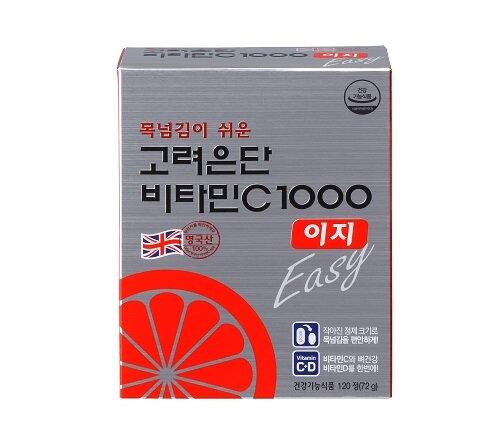 고려은단 비타민C1000 이지 120정