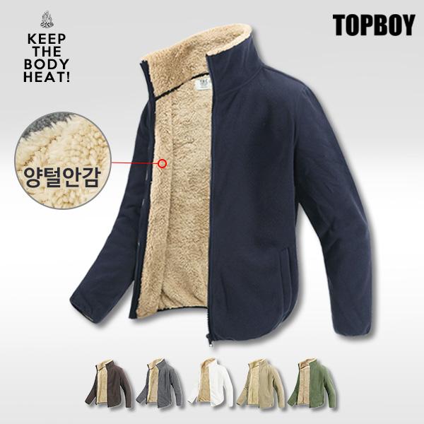 [탑보이] 따뜻한 인조양털 후리스집업 TC009