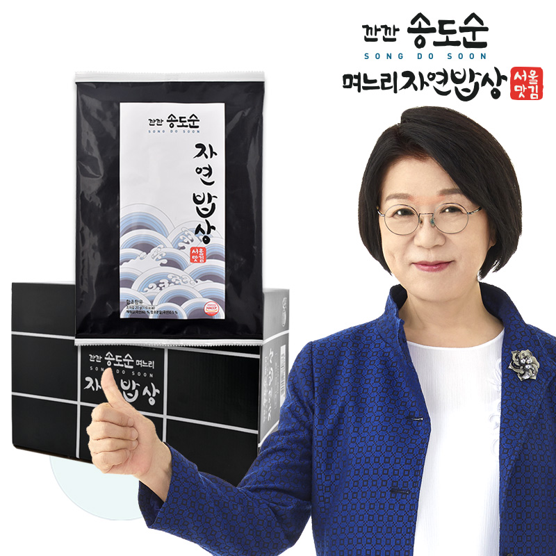 깐깐 송도순 함초품은 서울맛김 10봉